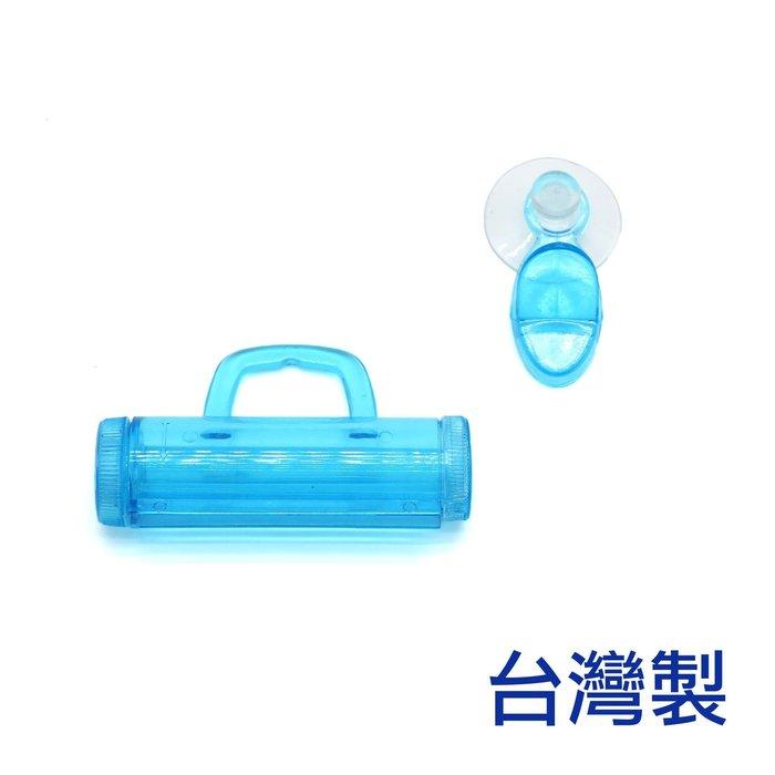 「CP好物」擠牙膏掛架 擠牙膏器 軟管擠壓掛架 - 台灣製造