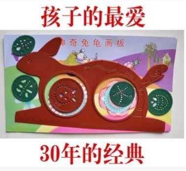 神奇龜兔畫板卡通畫板兒童益智玩具19元