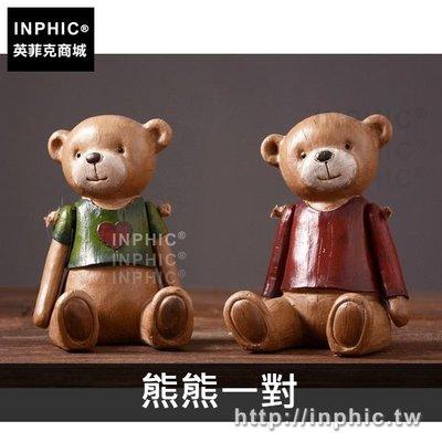 INPHIC-臥室小熊客廳擺設房間家居...
