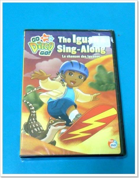 *【英語DVD-英法西班牙語 】* 跟著Diego唱唱跳跳學英語*The Iguana Sing -Aling 和其他4故事