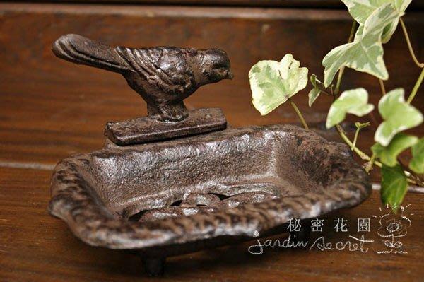 鑄鐵皂盤名片盤--法式鄉村風鑄鐵小鳥肥皂架/肥皂盒--秘密花園