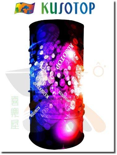 KUSOTOP 冰涼系列 CL010 運動魔術頭巾 吸濕快乾 抗UV 涼感頭巾 柔軟 透氣 台灣製造 喜樂屋戶外休閒