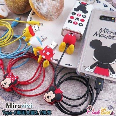 PinkBee☆【Disney】迪士尼正品 官方授權 經典人物 Type-C 屁屁傳輸線1米 支援3.1快充*現+預