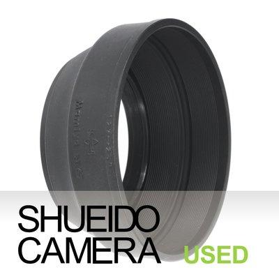 集英堂写真機【全國免運】良上品 MAMIYA RB67 RZ67 127-250mm 用 原廠遮光罩 #13 18416