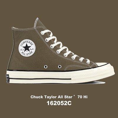 【QUEST】CONVERSEALL STAR 1970 匡威 三星標 高筒 帆布 男女 綠色 162052C