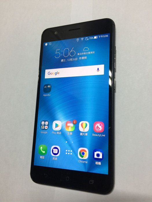 ZenFone 3 Zoom (ZE553KL) makes 4G/64G