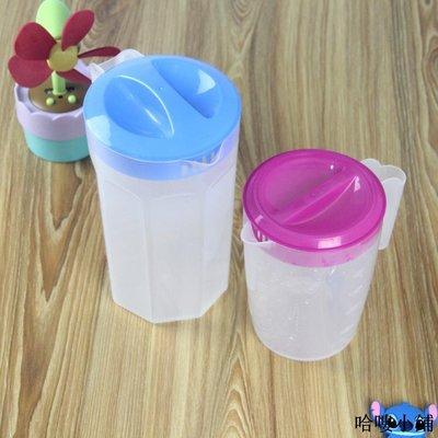 收納 特價小物 啤酒壺果汁奶茶冷水壺帶蓋塑料透明涼水壺可裝開水茶壺批發單筆訂購滿200出貨唷