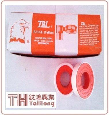 [ 鈦鴻興業 ] 一盒 TBL 鷹牌 止洩帶 止水帶 止洩膠帶 止水膠帶 ( 厚0.1mm*寬13mm*15M )