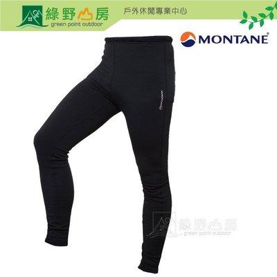 綠野山房》Montane英國男彈性P.S保暖褲 Power Up Pro 登山內層褲 刷毛褲 黑 MPUPR-BLA