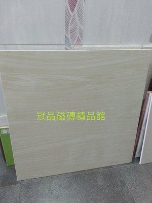 ◎冠品磁磚精品館◎進口精品-奈米木紋拋光石英磚(較明顯)-60X60 CM