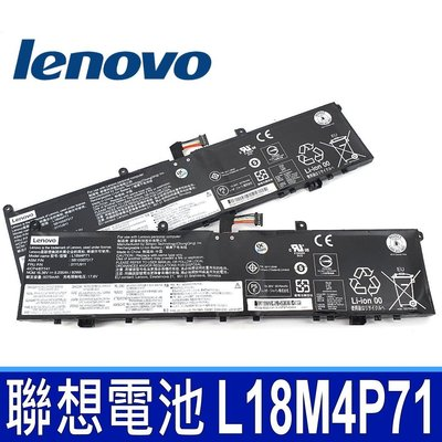 LENOVO L18M4P71 原廠電池 ThinkPad P1 2018~2019年 X1 Extreme Gen2