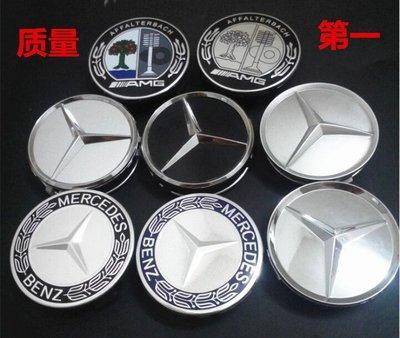 Benz 賓士麥穗汽車改裝輪轂中心蓋貼標W230 W219 W170 W210輪蓋標  電鍍標Benz 原廠賓士標輪轂蓋