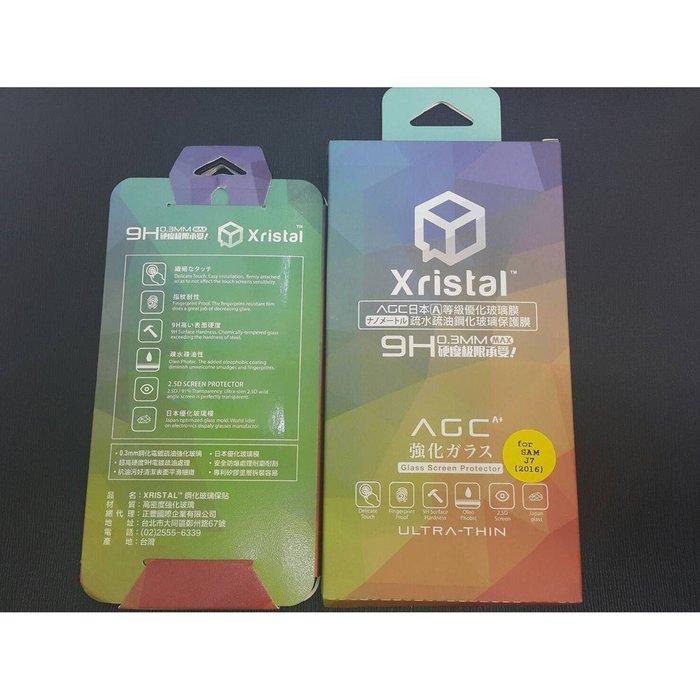 【LG小林忠孝】 9H鋼化玻璃保貼  IPHONE 三星 HTC 小米 ASUS OPPO Infocus 手機專用
