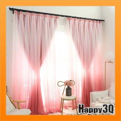 漸層窗簾漸變韓式雙層網紗公主風房間清新打孔窗簾掛勾加工-粉/藍/黃/綠/橘【AAA3363】
