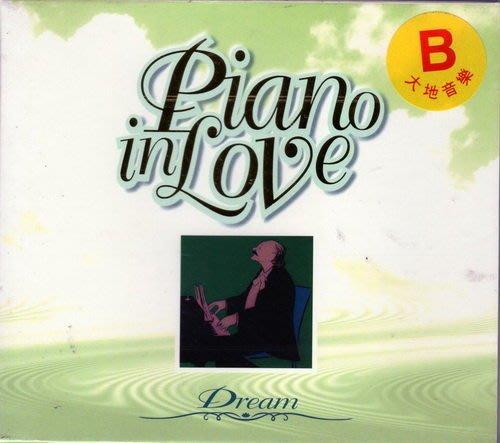 Piano in love 2---PA8002