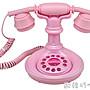 【T.P部落】 個性百搭創意酒店用可愛風復古電話機卡通居家用固定電Y09Z8