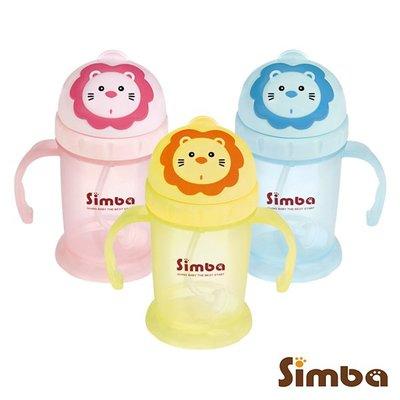 Simba 小獅王辛巴 辛巴滑蓋樂活杯240ml-3色可選【悅兒園婦幼生活館】