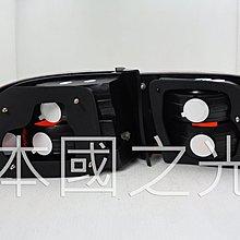 oo本國之光oo 全新 HONDA 本田 92 93 95 94 五代喜美 K6 3D 3門 晶鑽上白下紅 尾燈