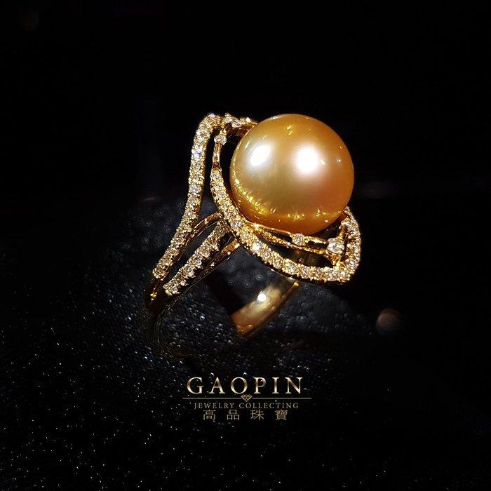 【高品珠寶】11mm天然南洋珠戒  母親節禮物 女戒 18K (已售出可訂製) #2913
