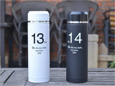 【V5117】創意 1314 情侶 保溫杯 不鏽鋼 學生 星巴克 膳魔師 杯子 my bottle 情人節 禮物 贈品 台南市