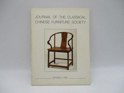 **胡思二手書店**《Journal of the Classical Chinese Furniture...》