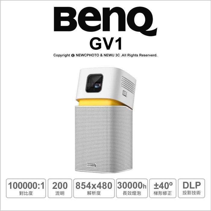 【薪創台中】含稅免運 BenQ GV1 LED無線行動投影機 200流明 輕巧便攜 (送60吋便攜投影幕8/31止)