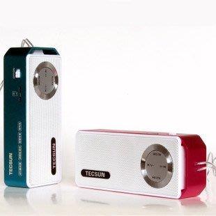 德生A1便攜式插卡音響調頻數碼播放器立體聲調頻FM收音機