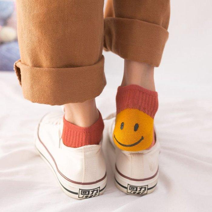 【現貨不用等】 新款 超可愛 後微笑 笑臉 條紋  棉襪 襪子