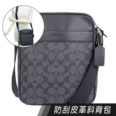 COACH斜背包防刮PVC皮革(黑灰)