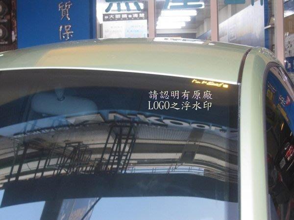 ☆新戰尊爵☆十週年生日慶 V-KOOL系列【前檔K28 車身K14】五折特價中