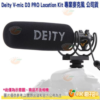Deity V-mic D3 PRO Location Kit 高C/ P值專業麥克風 內建鋰電 附防風罩 公司貨 新北市