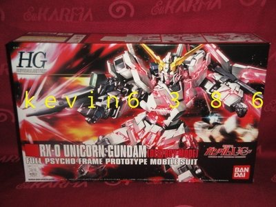 東京都-1/144 HGUC RX-0 UNICORN(DESTROY MODE)獨角獸鋼彈破壞模式(NO:100)