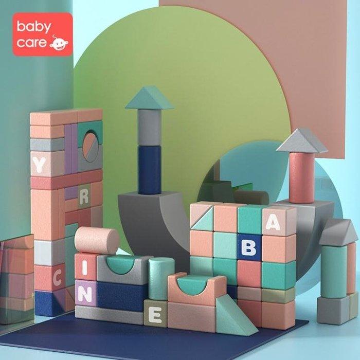 嬰幼兒積木木制1-2歲寶寶早教益智積木3-6周歲兒童玩具WY