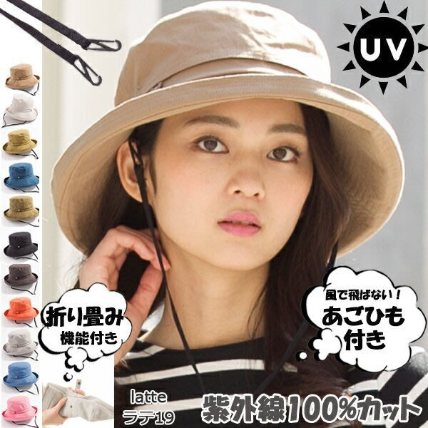 《FOS》日本 女生 遮陽帽 女款 帽子 可愛 時尚 防曬 抗UV 100%紫外線 夏天 登山 禮物 出國 雜誌款 熱銷