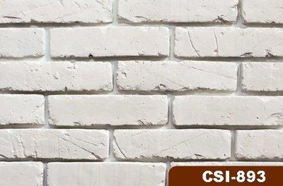 @澄田建材@文化石 日本磚系列CSI-893