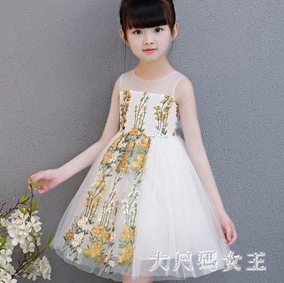 女童禮服  兒童夏裝公主裙新款女童婚紗花童禮服小女孩洋氣連身裙 df875
