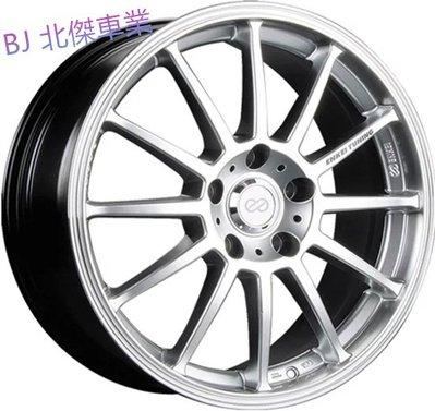 ❲BJ北傑車業❳ 全新鋁圈 ENKEI SC23 15吋鋁圈 4孔100 108 5孔114.3 高亮銀