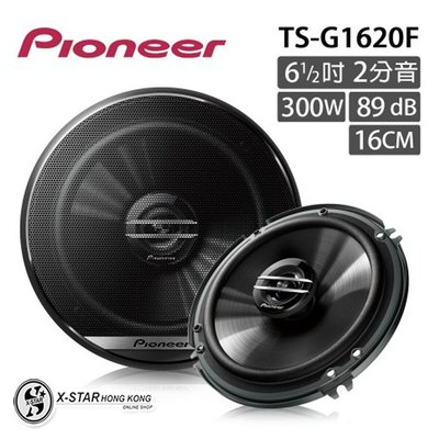 1635165 PIONEER先鋒TS-G1620F 6.5吋二分音同軸喇叭 2-Way Coaxial Speaker