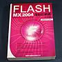 【懶得出門二手書】《FIASH MX2004躍動的網...