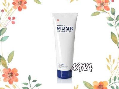 ♡NANA♡Musk Collection White 瑞士 經典白麝香 亮白保濕乳液 200ml
