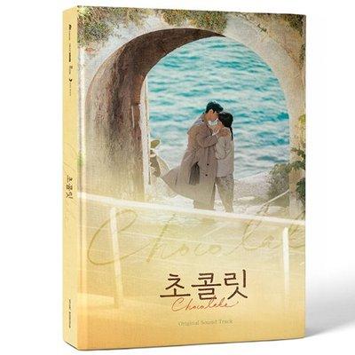 【象牙音樂】韓國電視原聲帶-- 巧克力 Chocolate OST (JTBC TV Drama) (2CD)