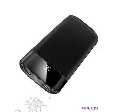 &蘋果之家&現貨-智能鋁合金LED顯示升級快充行動電源20000mAh-炫酷黑-加贈保謢套