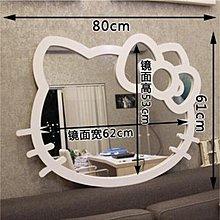 【新視界生活館】Hello Kitty 浴室鏡 化妝鏡 造型鏡 掛鏡 試衣鏡 裝飾鏡 梳妝臺鏡子