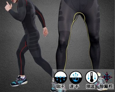 男款輕量緊身褲 塑身褲 緊身長褲 輕壓舒適透氣速乾