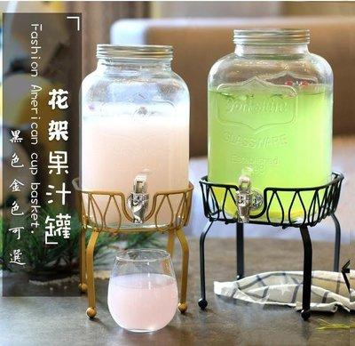 【Q1本舖】現貨 Mason 【5L帶鐵架】梅森罐 304不銹鋼水龍頭 玻璃罐 出口歐美 冷水壺 飲料桶 紅茶桶冷水瓶