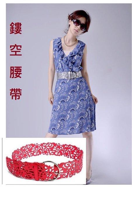 福福百貨~鏤空腰帶女款腰封寬腰帶服飾裝飾皮帶針扣糖果色百搭服飾配件~