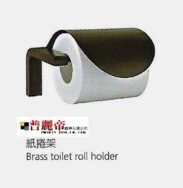 普麗帝廚具衛浴第一選擇◎高品質黑色衛生紙架BET-FH8935-PB-PTY