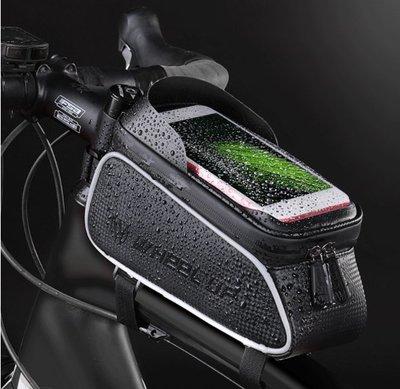 自行車包車前包 山地車前梁包上管包防水包騎行裝備 腳踏車 單車 反光收納包
