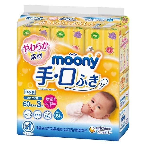 【JPGO】日本製 嬌聯 moony 99%純水 手口可用濕紙巾 增量版 60枚x3包入#838