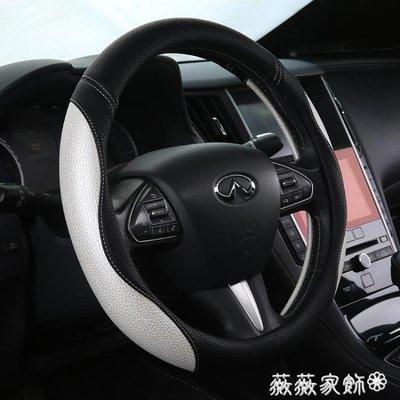 方向盤套 汽車方向盤套女韓國可愛夏季新款時尚四季通用型把套 本田豐田